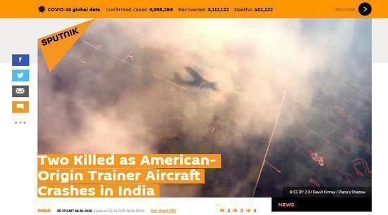 印尼一架教练机失事 致一名航空员和一名女学生身亡  第1张