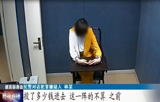 内蒙古自治区一护理员沉迷游戏赌钱,入岗四天用掉顾主25万余元  第14张
