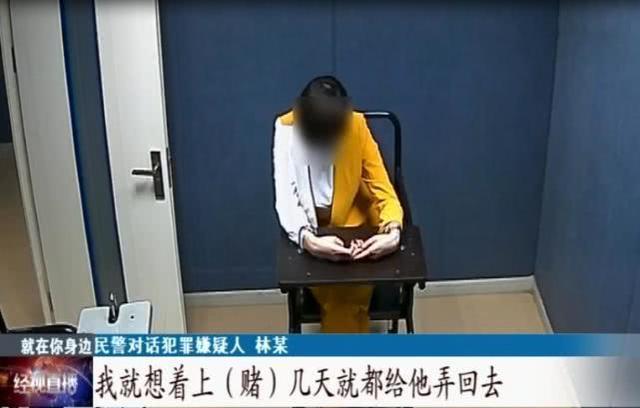 内蒙古自治区一护理员沉迷游戏赌钱,入岗四天用掉顾主25万余元  第16张