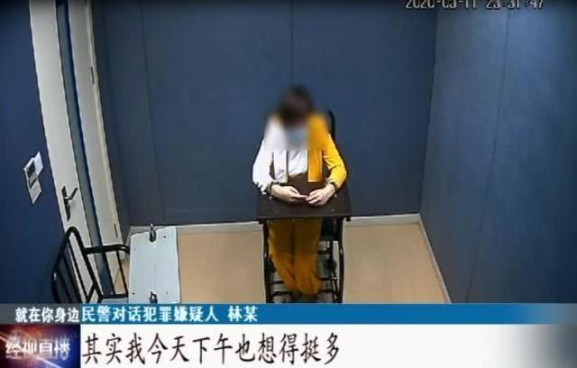 内蒙古自治区一护理员沉迷游戏赌钱,入岗四天用掉顾主25万余元  第18张
