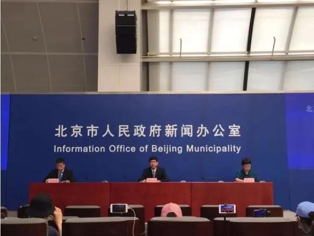 北京市专项检查与诊断病案有触碰的医护人员和有关工作人员
