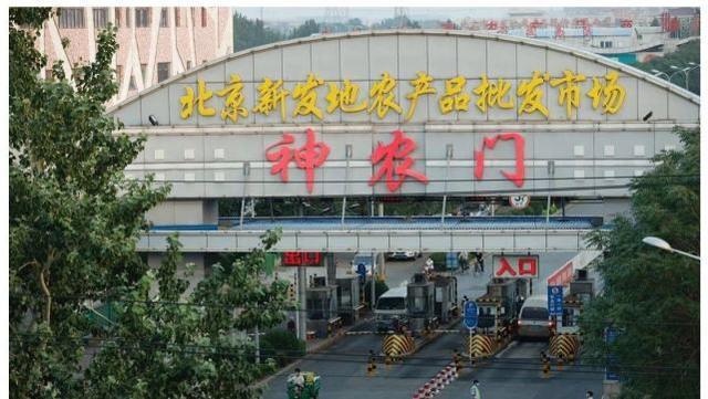 病毒感染追溯工作中全方位进行 北京市坚决杜绝肺炎疫情外扩散风险性  第3张
