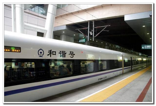 北京市各汽车站依据人流量状况动态性调节火车投运多数  第1张