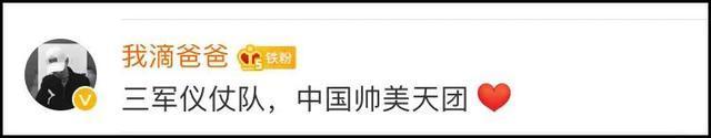 中国人民解放军红场排练再唱《喀秋莎》,中国大学生兴奋拿到抖  第4张