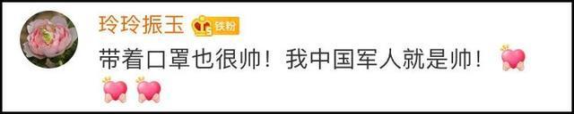 中国人民解放军红场排练再唱《喀秋莎》,中国大学生兴奋拿到抖  第5张