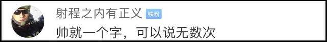 中国人民解放军红场排练再唱《喀秋莎》,中国大学生兴奋拿到抖  第10张
