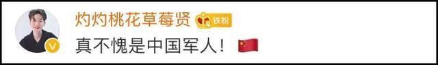 中国人民解放军红场排练再唱《喀秋莎》,中国大学生兴奋拿到抖  第6张