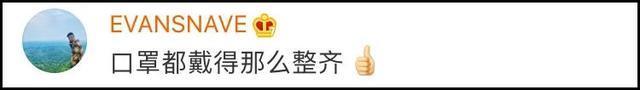 中国人民解放军红场排练再唱《喀秋莎》,中国大学生兴奋拿到抖  第9张