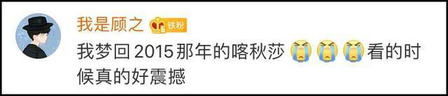 中国人民解放军红场排练再唱《喀秋莎》,中国大学生兴奋拿到抖  第8张