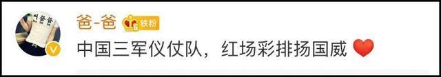 中国人民解放军红场排练再唱《喀秋莎》,中国大学生兴奋拿到抖  第7张