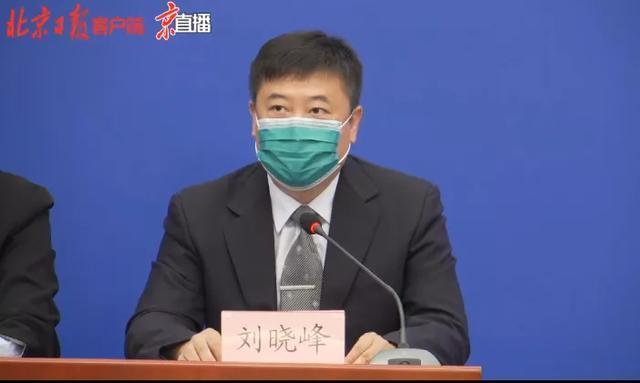 北京市昨天增加22例诊断病案 最少为一岁男孩儿