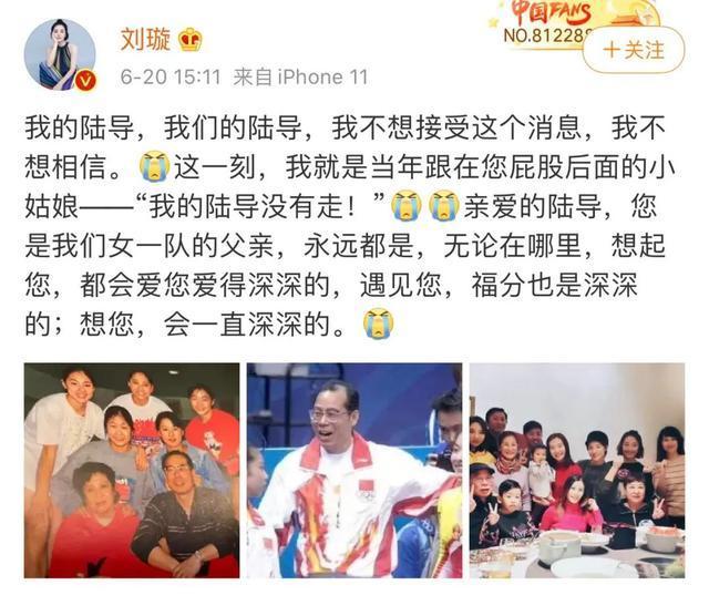 死讯!一代体育界优秀教师心脏病发过世!刘璇哀悼  第2张