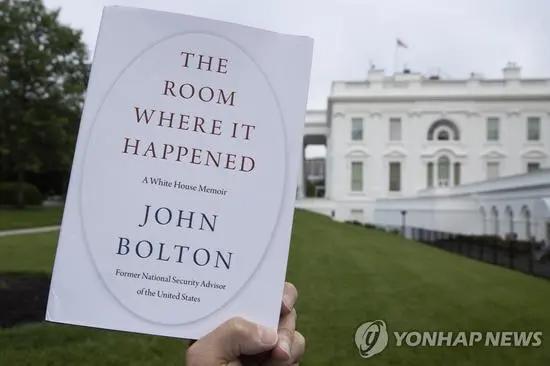 青瓦台反驳布拉德福德新小说涉朝韩內容:曲解韩美领导人员商议內容  第2张