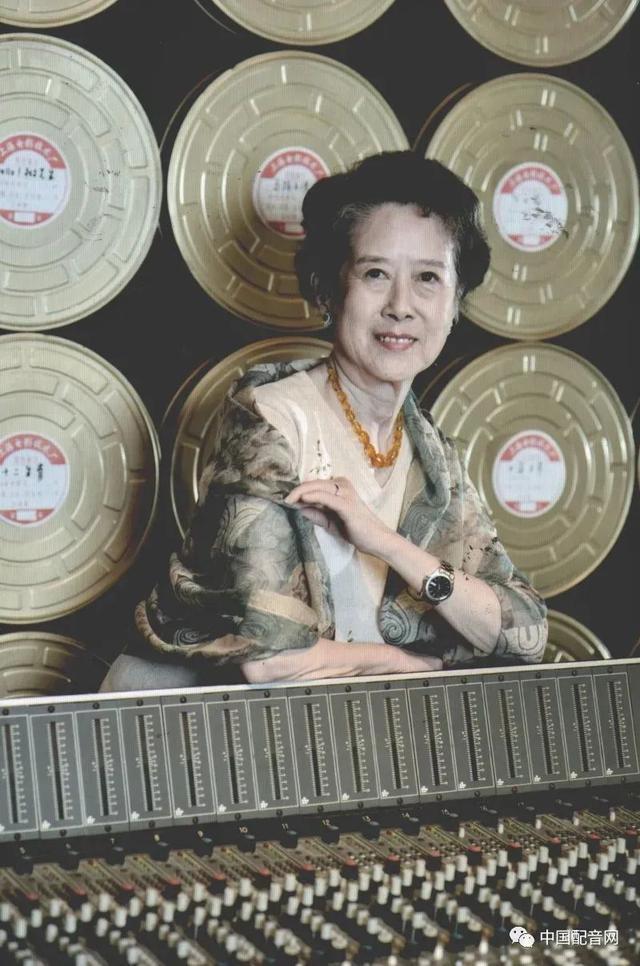 """零晨,再见""""小公主之声""""知名配声艺术大师刘广宁去世,寿终81岁  第3张"""