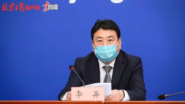 北京新冠疫情防控工作中记者招待会举办,物品城各自公布重大消息