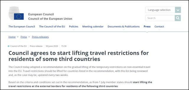 欧盟国家宣布发布再次对外开放入关國家名册:沒有英国,都没有我国