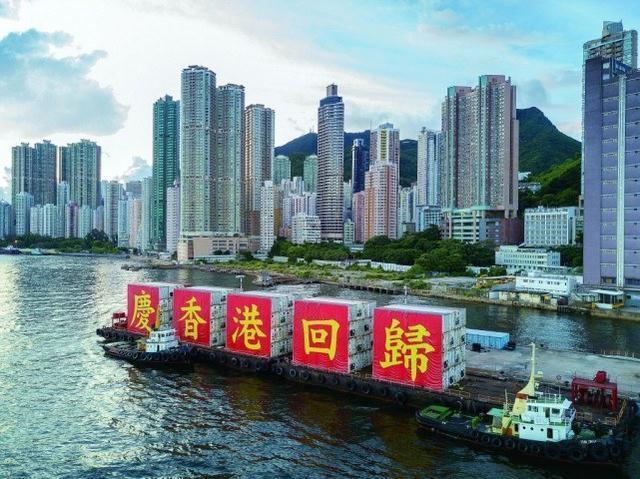 """港岛社会各界希望""""由乱到治"""" 中国香港国安法获广泛支持"""
