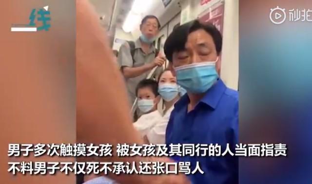 小伙地铁猥亵被围殴,看到公安民警反咬一口,結果……  第1张