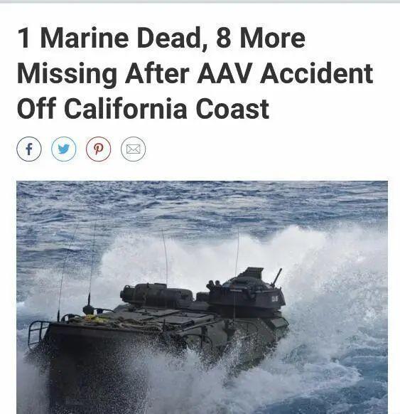 美特种部队产生重大事故!  第1张