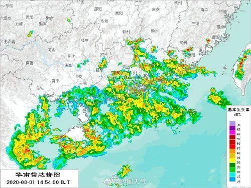 """强台风""""森纳克""""转化成结束,网民:该来的還是来啦  第2张"""