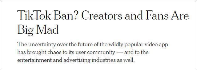 美国大V联名鞋一封信川普:为什么不可以造就公平公正的市场竞争自然环境?  第3张