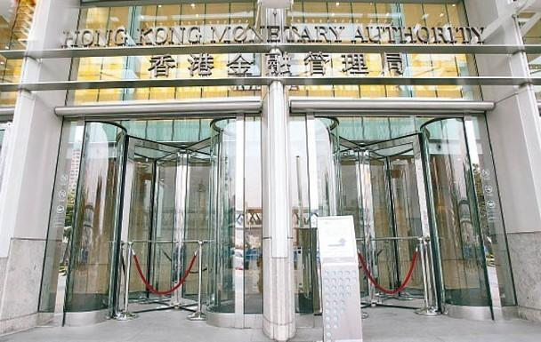 香港金管局:国外政府部门单方封禁在中国香港无法律认可