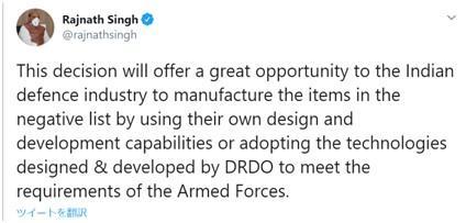 印度军队对自身发狠了!从今年 刚开始逐渐严禁進口101种军事科技  第3张