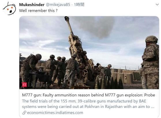 印度军队对自身发狠了!从今年 刚开始逐渐严禁進口101种军事科技  第9张