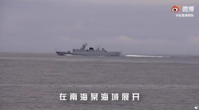 香港媒体:驻港部队东海多学科演习,发送鱼雷艇反潜是重中之重  第1张