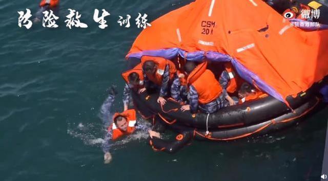 香港媒体:驻港部队东海多学科演习,发送鱼雷艇反潜是重中之重  第8张