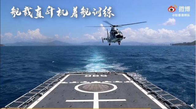 香港媒体:驻港部队东海多学科演习,发送鱼雷艇反潜是重中之重  第7张
