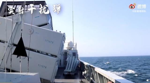 香港媒体:驻港部队东海多学科演习,发送鱼雷艇反潜是重中之重  第6张