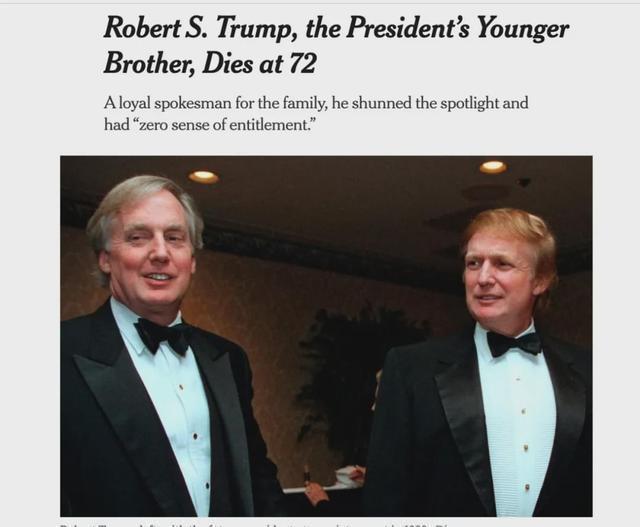川普方案这周在美国白宫为侄子举办告别仪式:我想他会觉得有幸  第2张