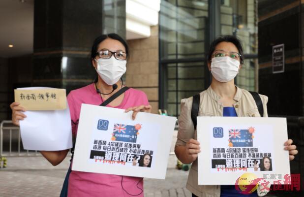 英国斥责中国香港却自身延迟大选,群众团队到领事馆强烈抗议强盗逻辑  第2张