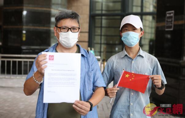 英国斥责中国香港却自身延迟大选,群众团队到领事馆强烈抗议强盗逻辑  第3张