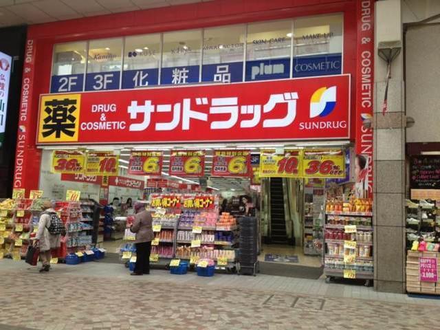 日本媒体:肺炎疫情期内我们中国人的钱用在哪儿  第1张