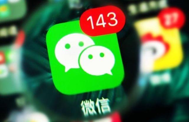 华裔美国人:假如微信被禁了 我的手机联系人该怎么办?  第1张