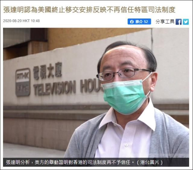 梁振英斥责:中国香港便是有那样的英国奴婢  第2张