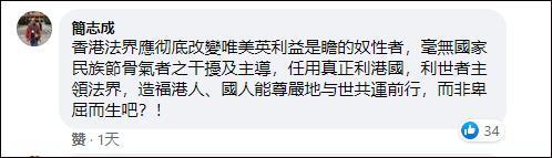 梁振英斥责:中国香港便是有那样的英国奴婢  第4张