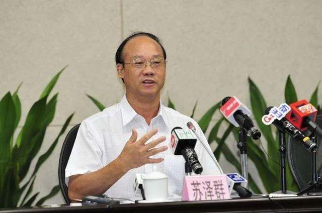 离休近六年,广州市原副市长被查  第1张