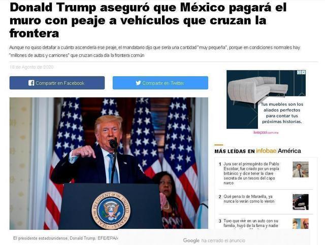 川普再出新招:西班牙入境美国车子要付入关费  第1张
