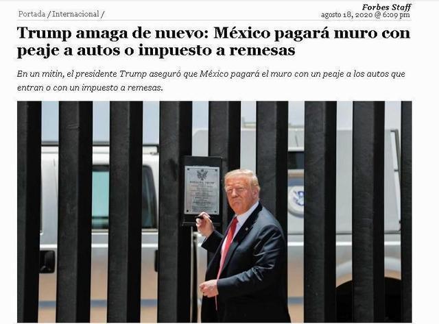川普再出新招:西班牙入境美国车子要付入关费  第5张