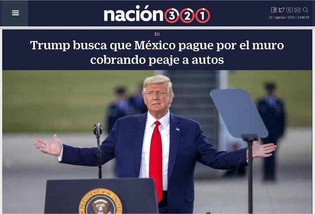 川普再出新招:西班牙入境美国车子要付入关费  第4张
