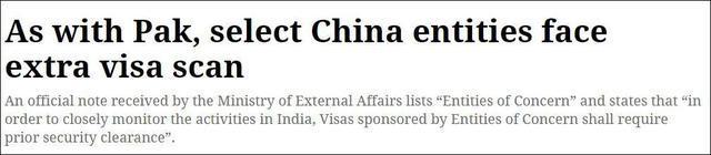 对比塔吉克斯坦,印尼又对我国玩这出  第2张