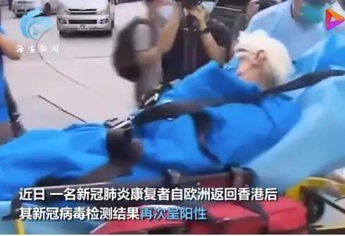 香港理工大学发布了一个让全球焦虑不安的病案……