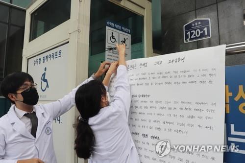 日本过万医师出故障抵制医疗改革方案,韩国家总理:不可以拿患者性命威胁  第3张