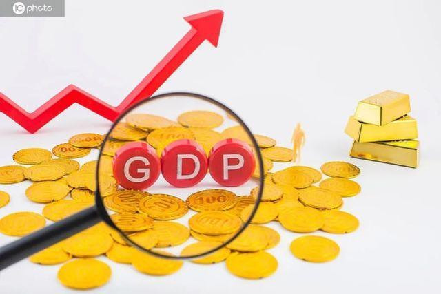 国际性资信评级组织标普评级得出我国今年GDP新提高预测分析  第1张