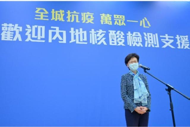 林郑月娥:意味着全体人员港人向每一位国内援助队组员论文致谢  第1张
