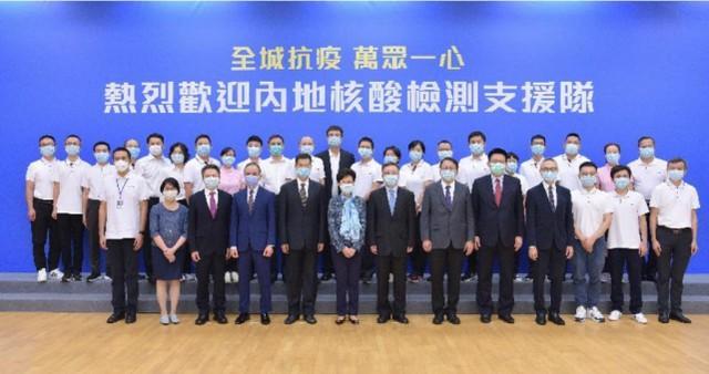 林郑月娥:意味着全体人员港人向每一位国内援助队组员论文致谢  第3张