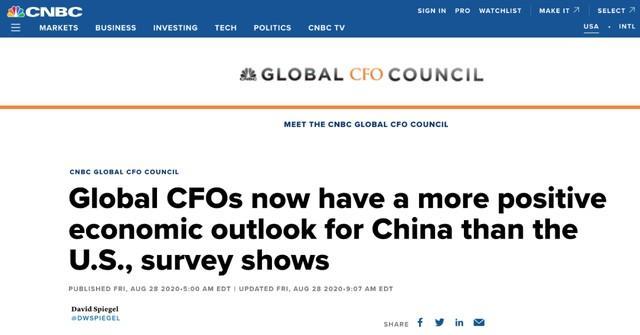 在历史上初次:很多全世界管理层觉得,与英国对比更看中中国经济发展
